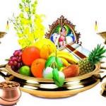 Vishu-greetings-pics